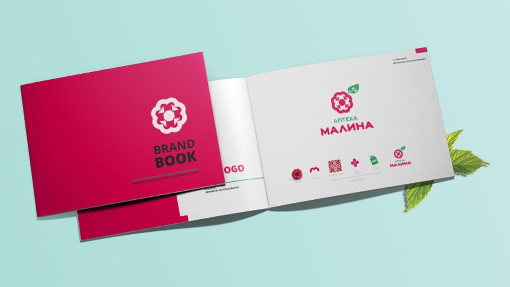 Титульная страница брендбука аптеки МАЛИНА © KENGURU