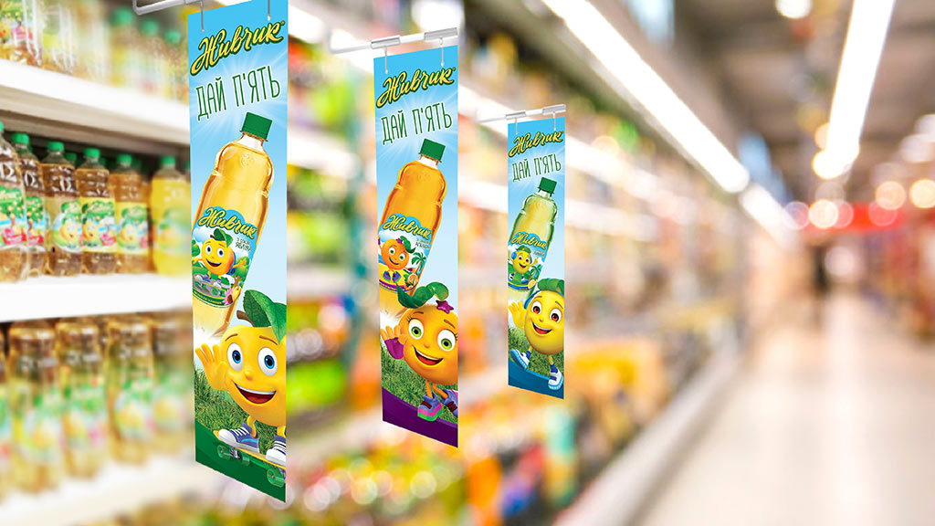 """Рекламная кампания для ТМ """"Живчик"""" в супермаркете © Креативное агентство KENGURU"""