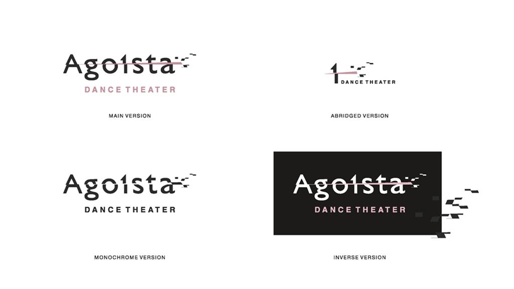 Agoista варианты начертания логотипа