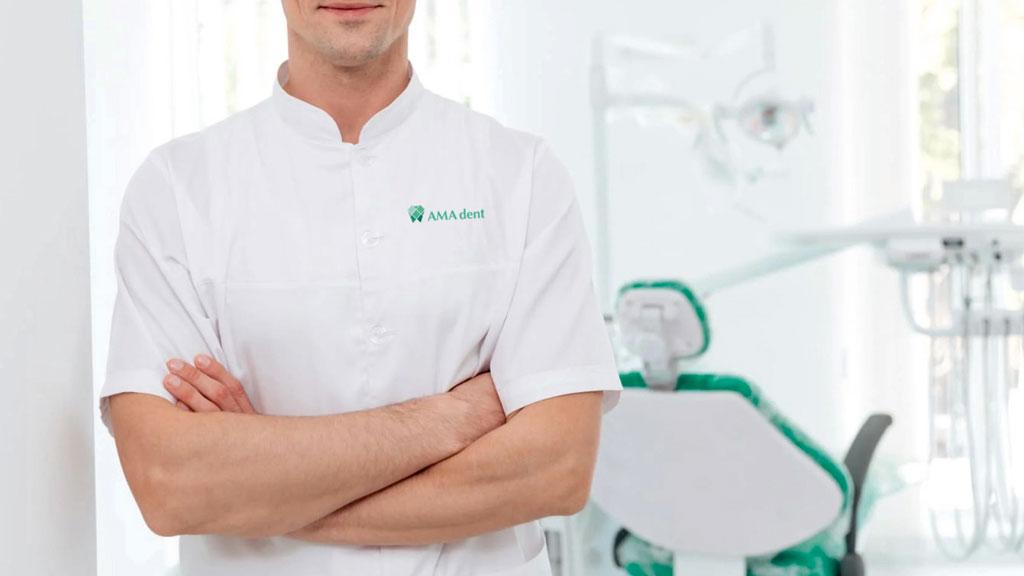 Стоматология AMA dent разработка логотипа