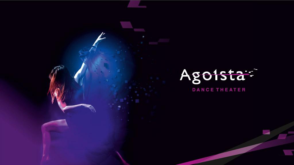 Agoista визуализация логотипа