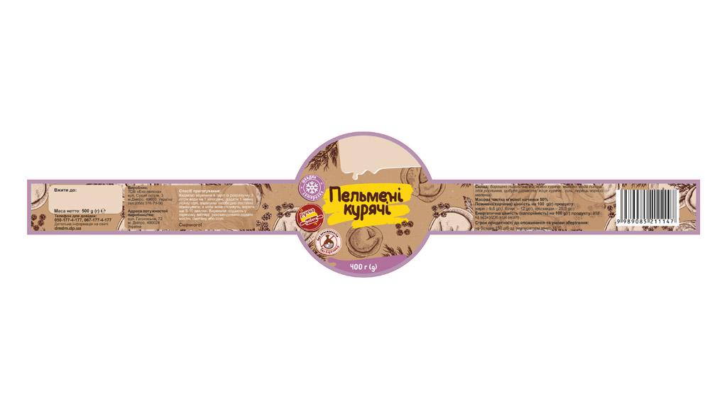 Концепция этикетки для пельменей #PapaMama © Креативное агентство KENGURU