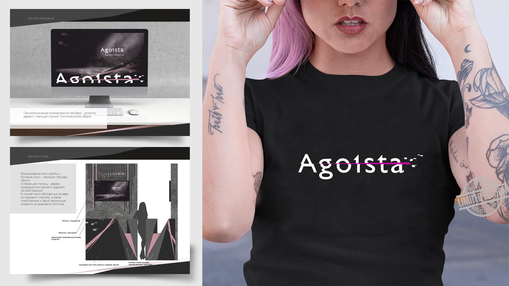 Agoista brand book pages