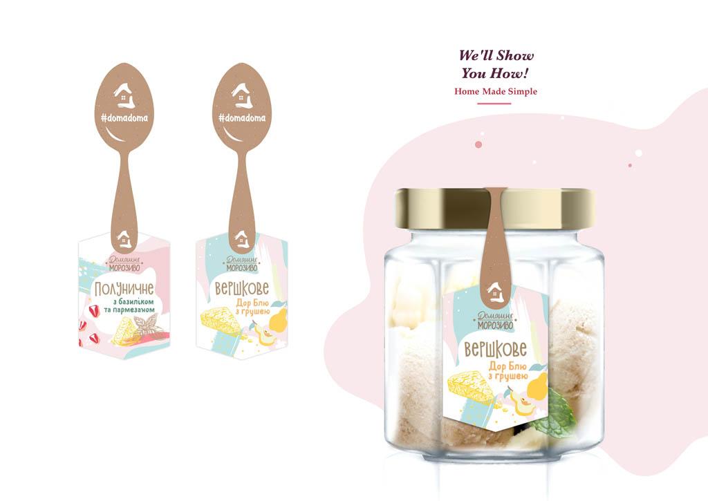 ice cream label concept