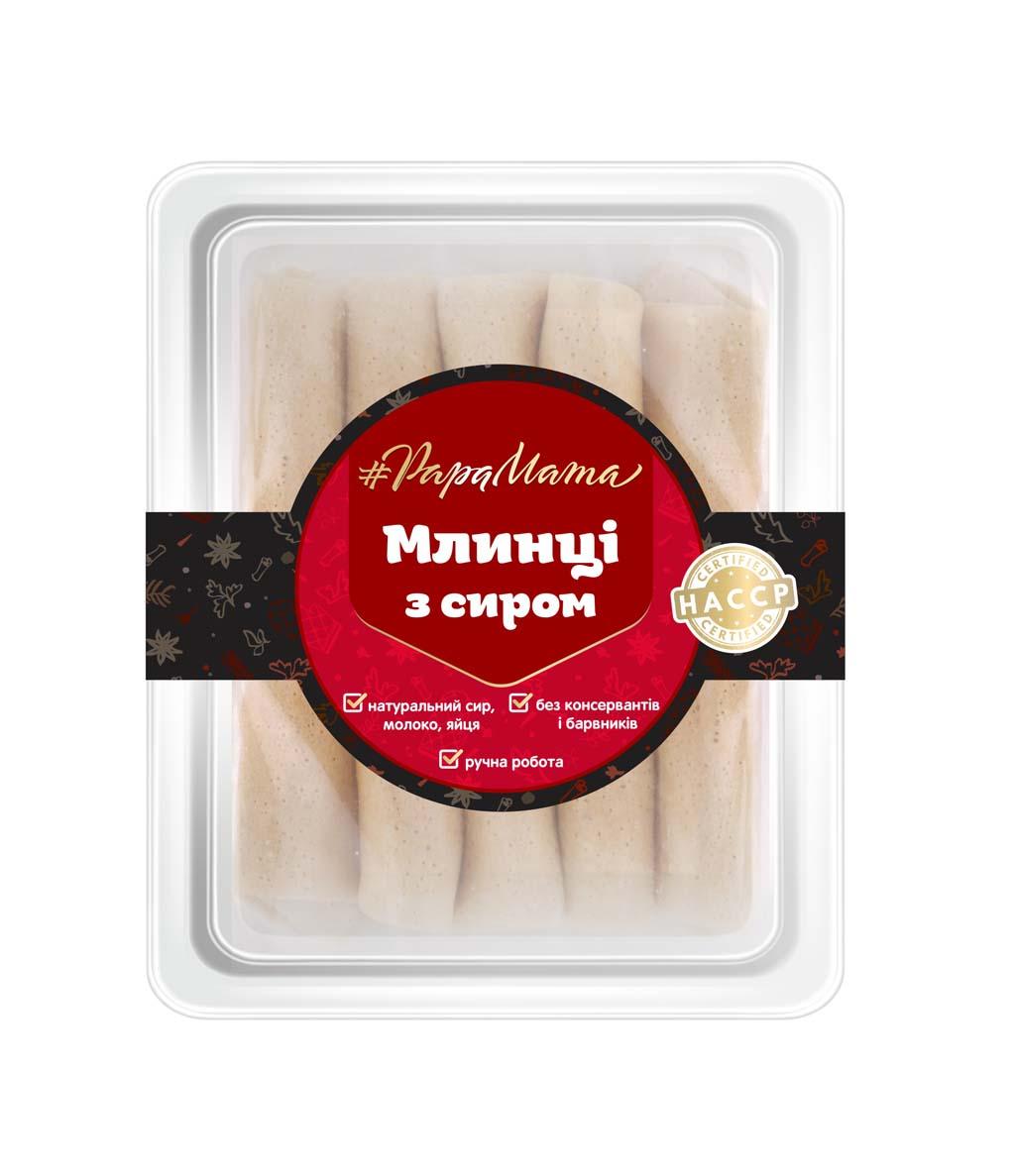 PapaMama label design